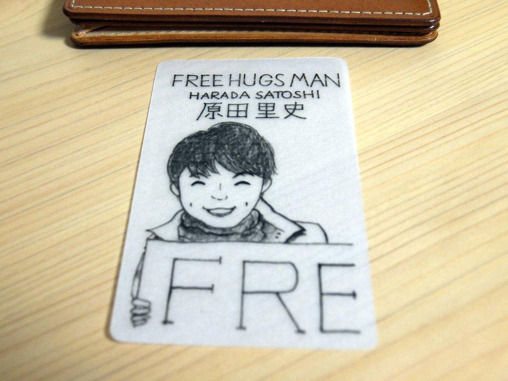 freehugsmancard