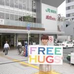 山手線ぐるりフリーハグの冒険 vol.11 田端駅