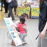 8月22日(土)フリーハグ x インプロ ワークショップ in 名古屋を開催!