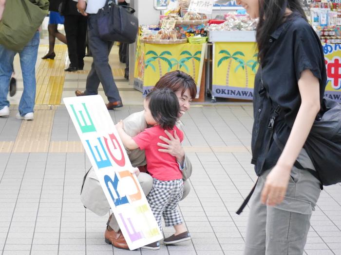 名古屋でフリーハグのイベントを開催