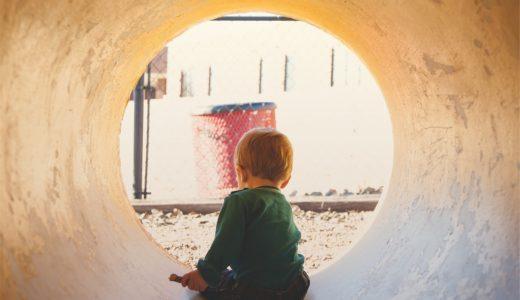 まずトンネルを貫通させよう!